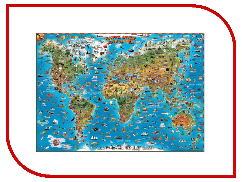 Карта двусторонняя Глобусный Мир детская 580x410mm 30042