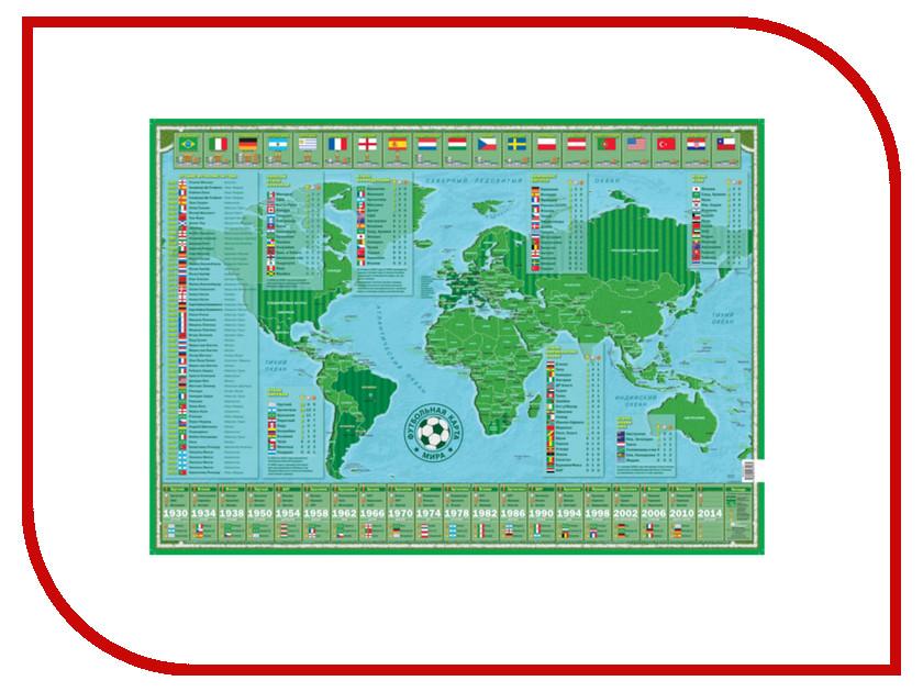 Карта Глобусный Мир Футбольная 580x410mm 30041