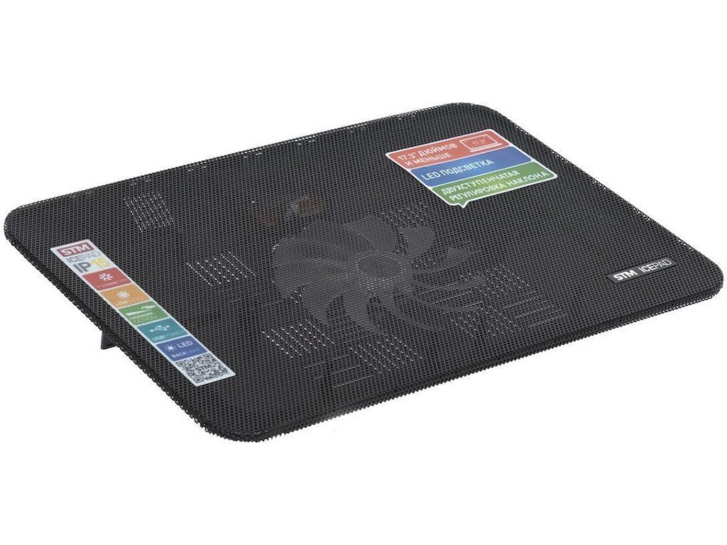Подставка для ноутбука STM Laptop Cooling IP15 STA-IP15