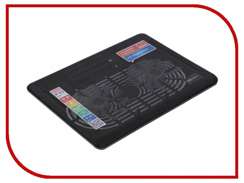 все цены на Аксессуар STM Laptop Cooling IP23 Black STA-IP23