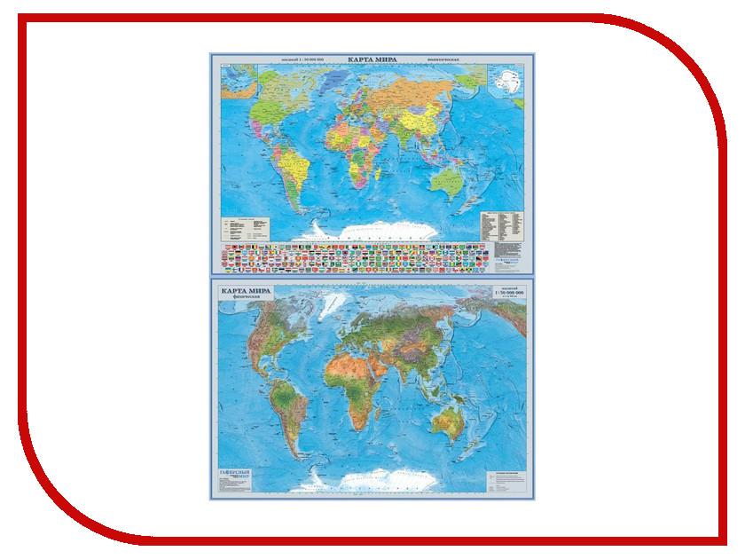 Карта двусторонняя Глобусный Мир Политическая 20813