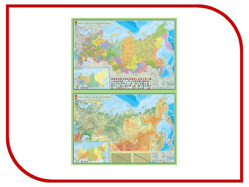 Карта РФ двусторонняя Глобусный Мир политико-административная 20814