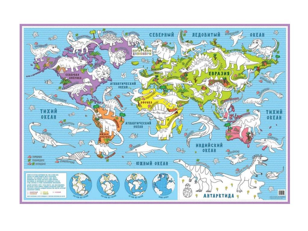 Карта-раскраска Глобусный Мир Динозавры 30037