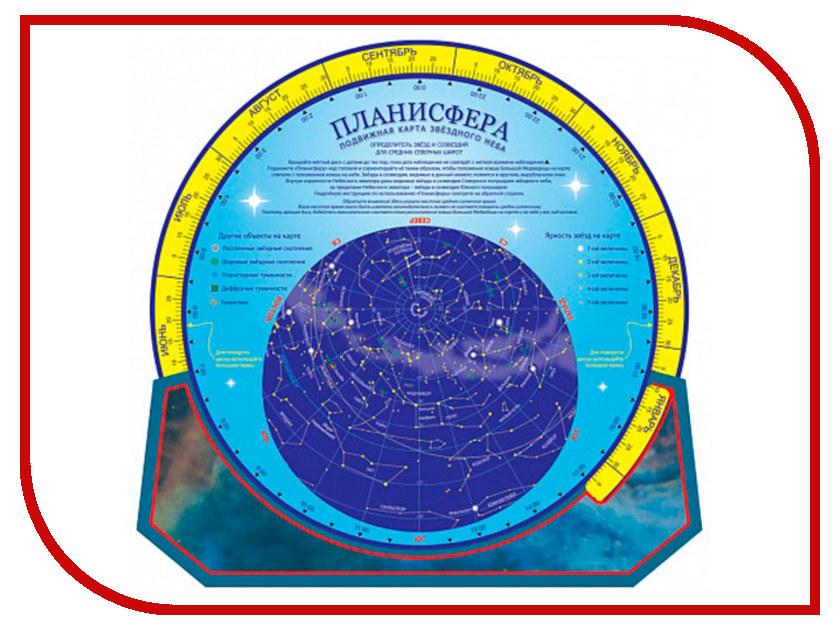 Карта звездного неба Глобусный Мир Планисфера 30050
