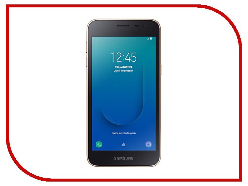 Сотовый телефон Samsung Galaxy J2 core SM-J260F Gold сотовый телефон samsung sm j330f ds galaxy j3 2017 gold page 7