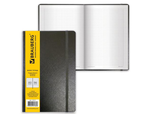 Бизнес-блокнот Brauberg Select А5 96 листов Black 125211
