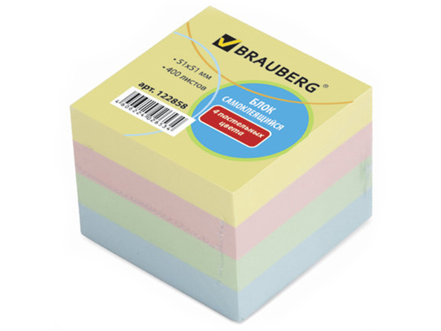 Стикеры Brauberg 51x51mm 400 листов 4 цвета 122858