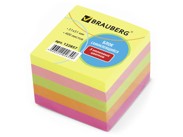 Стикеры Brauberg Neon 51x51mm 400 листов 5 цветов 122857