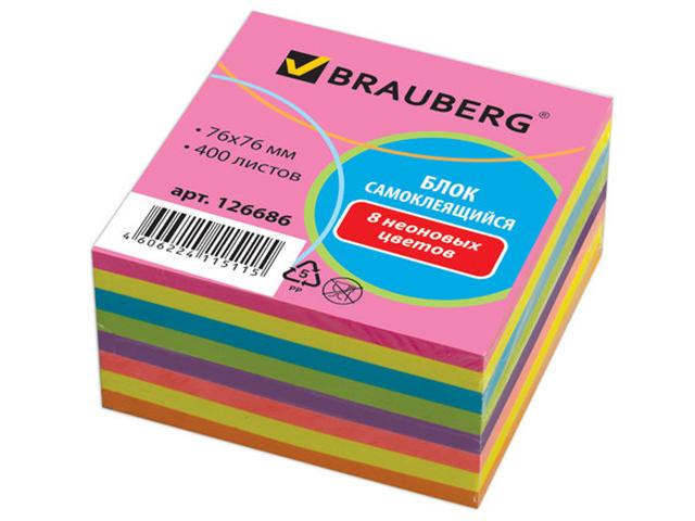 цена на Стикеры Brauberg Neon 76x76mm 400 листов 8 цветов 126686