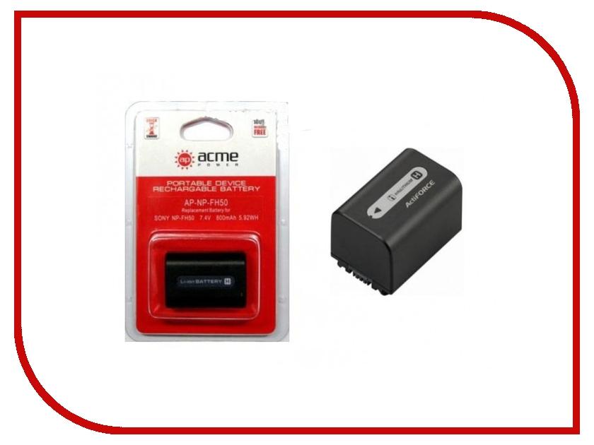 Аккумулятор AcmePower NP-FH50 аккумулятор acmepower ap np fv100