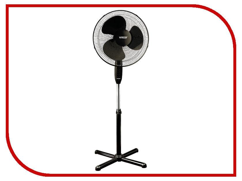 Вентилятор Vitesse VS-803