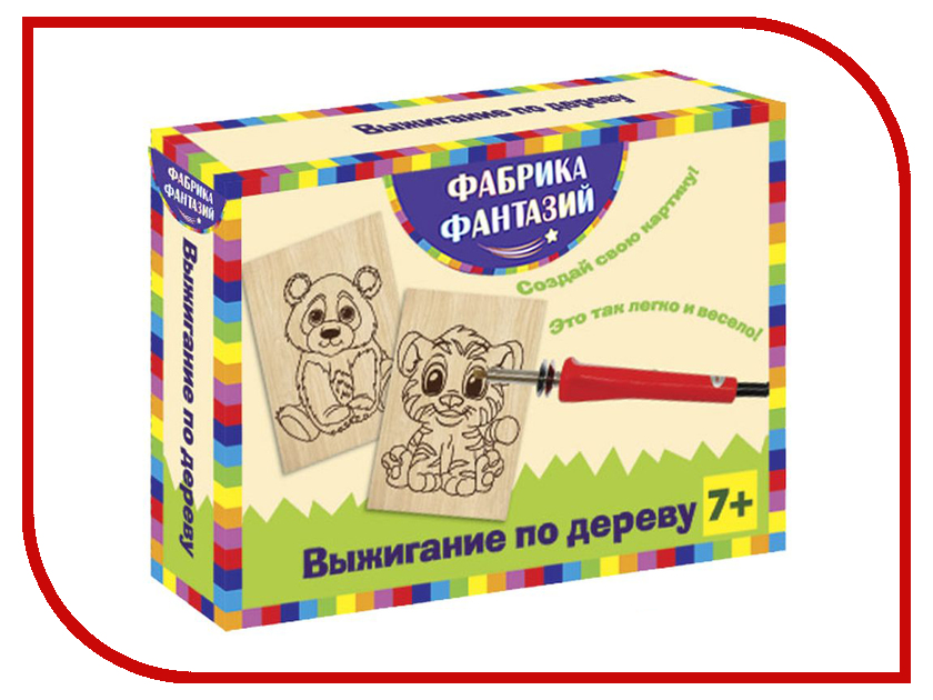 Аппарат для выжигания Фабрика Фантазий Ребятам о зверятах 2хА5 700-59061