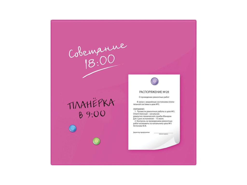 Доска магнитно-маркерная Brauberg 45x45cm Pink 236742