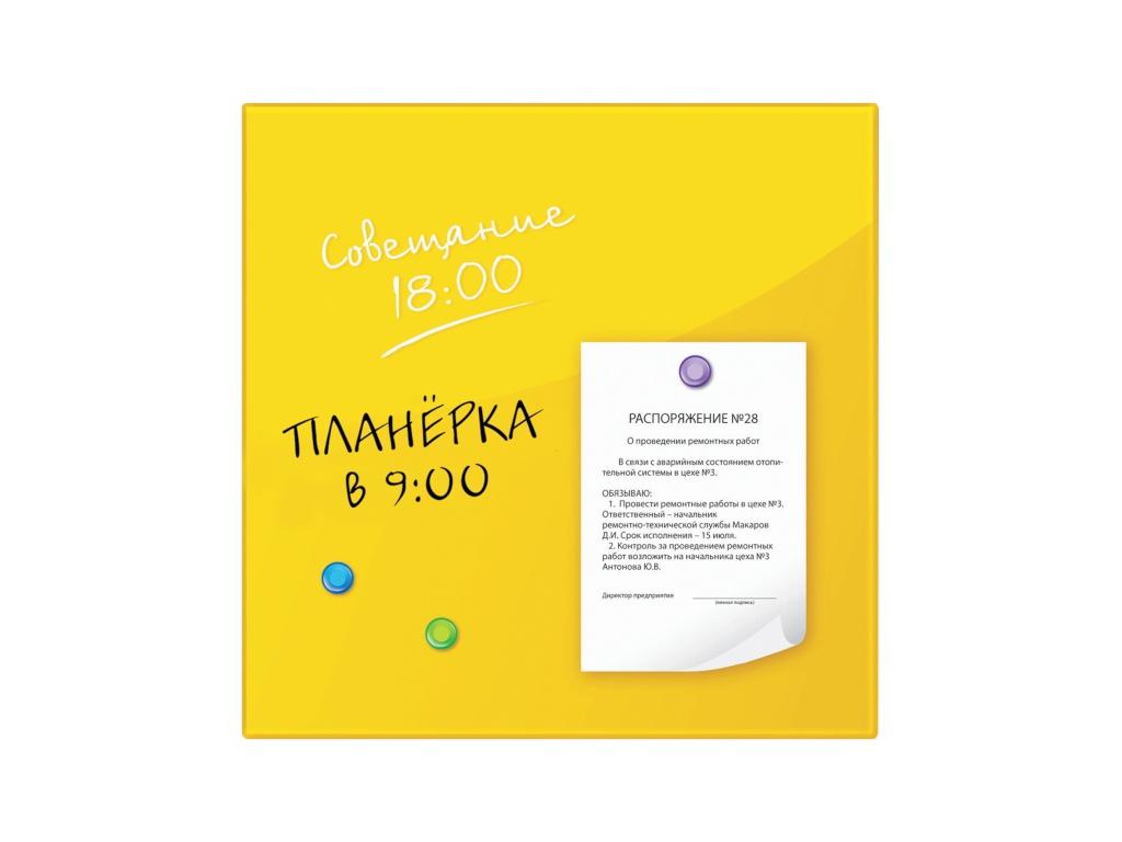 Доска магнитно-маркерная Brauberg 45x45cm Yellow 236739