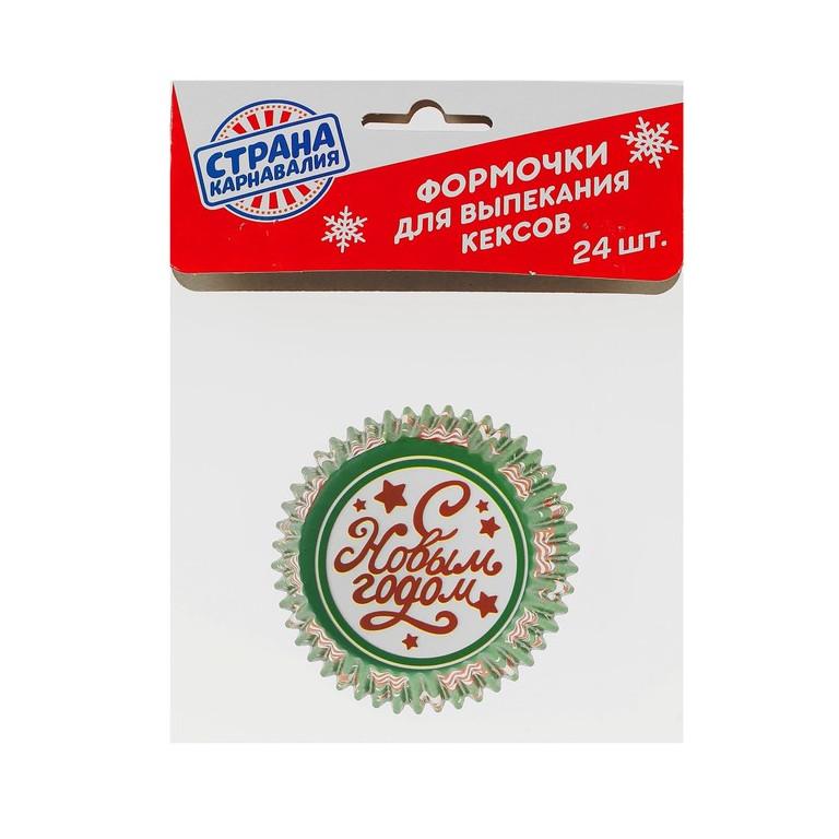 Набор форм для выпечки Страна Карнавалия С Новым годом, подарочки 24шт 2303515