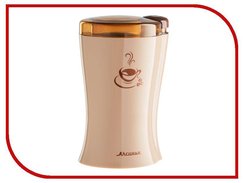 Кофемолка Аксинья КС-601 Beige