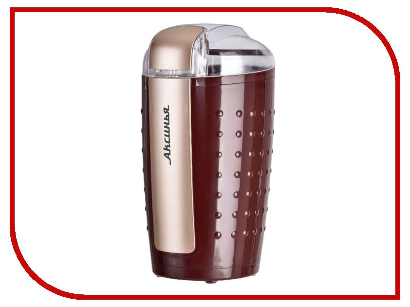 Кофемолка Аксинья КС-602 Brown плита аксинья кс 005 brown