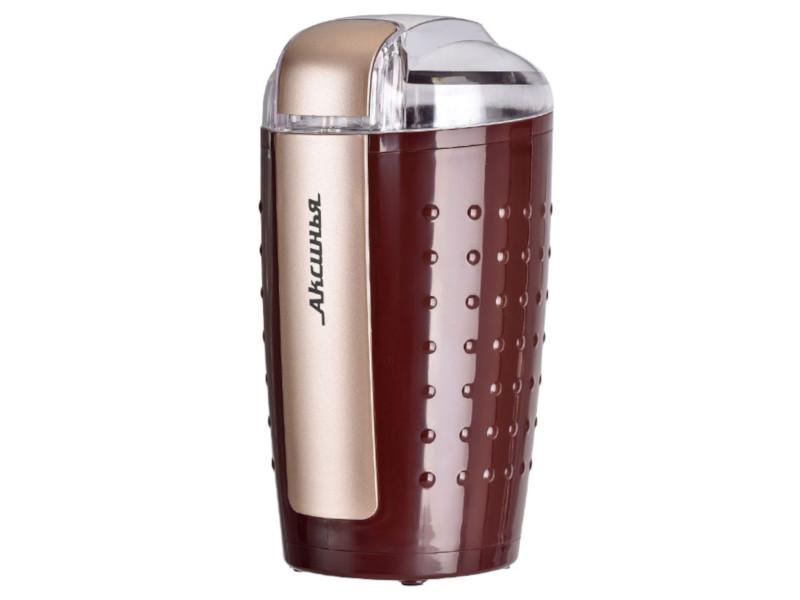 Кофемолка Аксинья КС-602 Brown