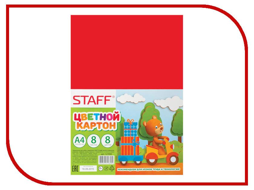 Цветной картон Staff А4 8 цветов 127050 цена