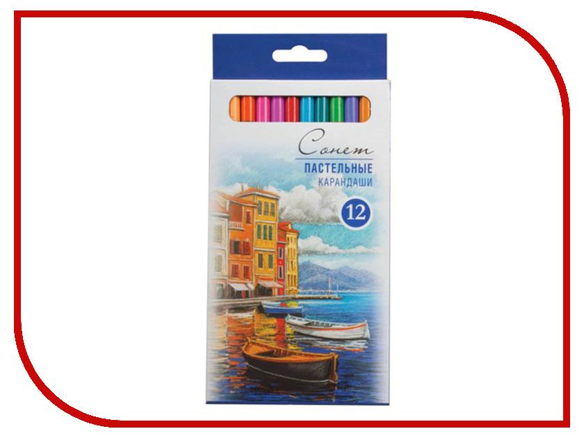 Карандаши Невская Палитра Сонет 12 цветов 13241436 невская палитра набор карандашей сонет 12 цветов экстрамягкие
