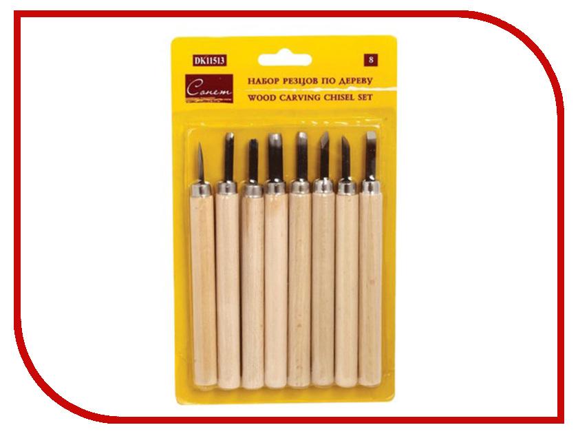 Набор Невская Палитра Резцы по дереву DK11513 невская палитра набор карандашей сонет 12 цветов экстрамягкие