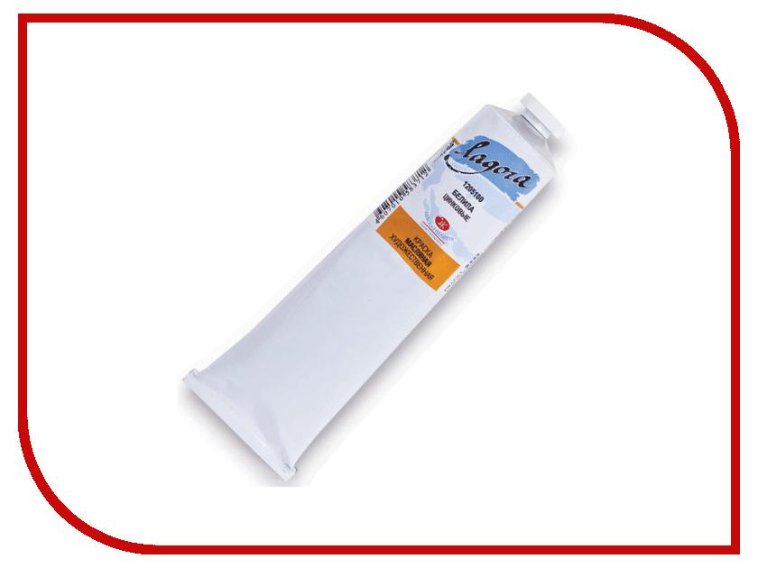 Масляные краски Невская Палитра Ладога 1205100 цена