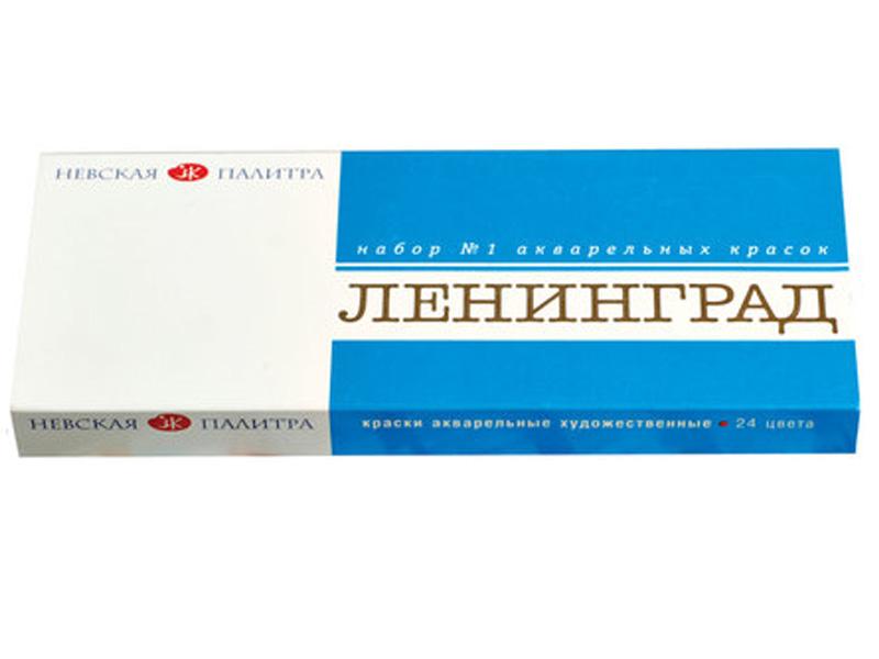 Акварельные краски Невская Палитра Ленинград-1 1941015