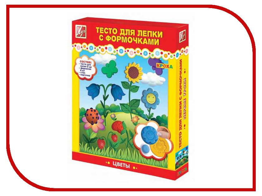 Набор для лепки Луч Цветы 6 цветов 26С 1626-08 всё для лепки луч набор для лепки свечей лепим свечи