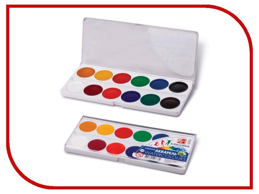 Акварельные краски Луч Классика 12 цветов 19С1286-08 сумка veryrio veryrio ve030bwctqo1