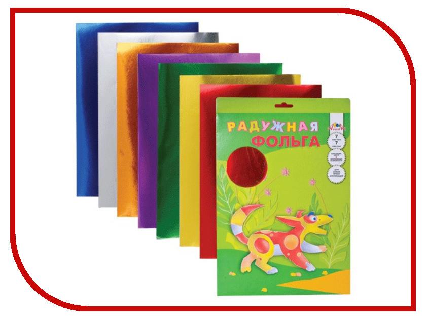 Цветная фольга Апплика А4 7 цветов С0171 апплика цветная бумага голубой перламутр 1 лист