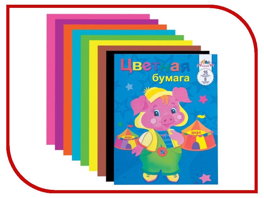 Цветная бумага Апплика А4 16 листов 8 цветов С0235 апплика цветная бумага голубой перламутр 1 лист