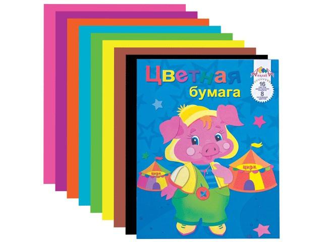 Цветная бумага Апплика А4 16 листов 8 цветов С0235