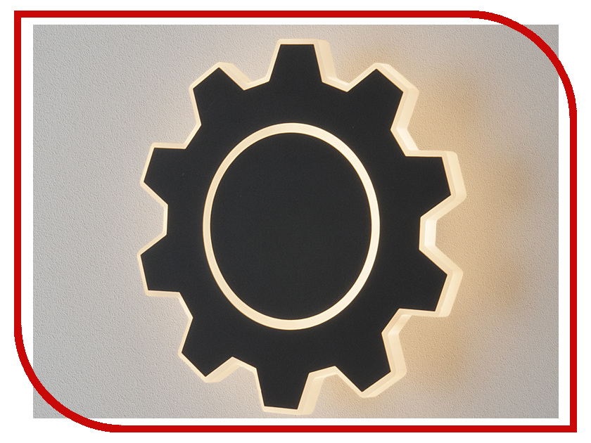 Светильник Elektrostandard Gear M LED Black MRL LED 1095