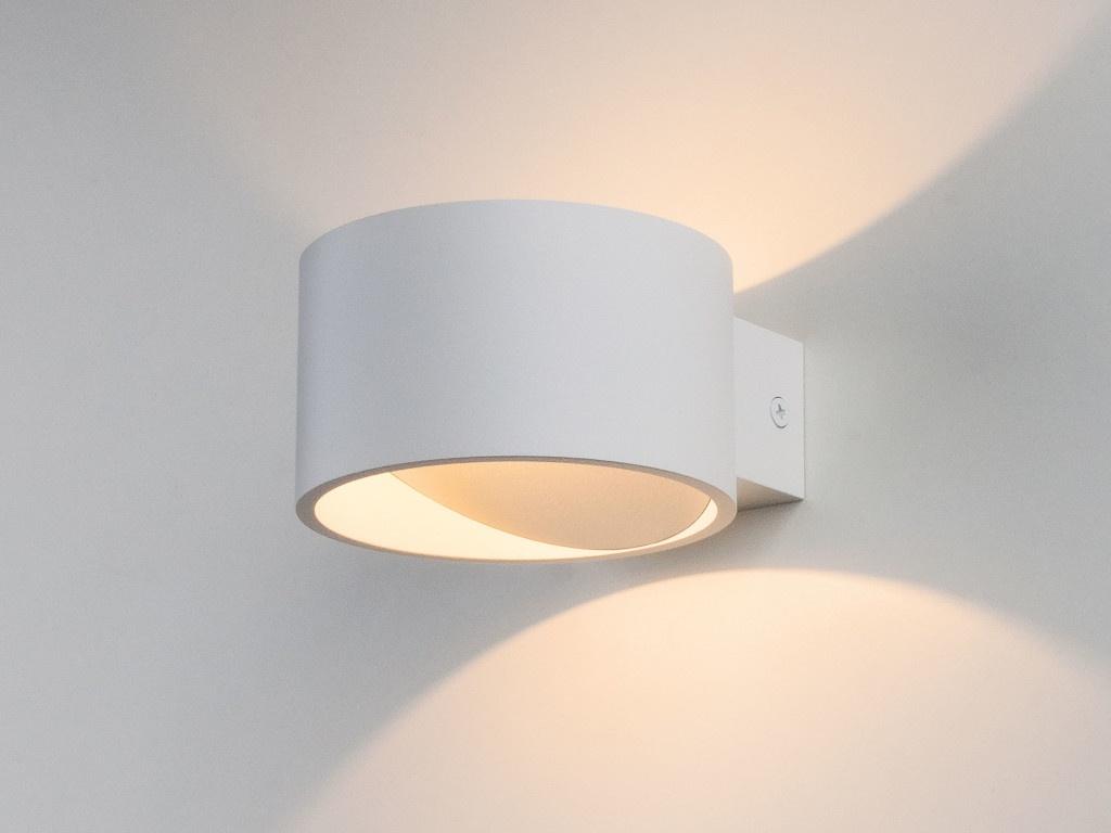 Светильник Elektrostandard Coneto LED White MRL 1045