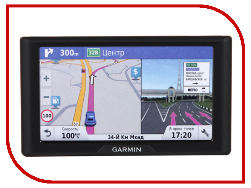 Навигатор Garmin Drive 61 RUS LMT 010-01679-46