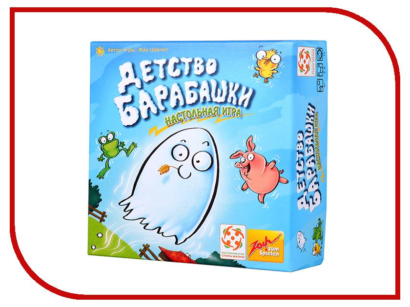 Настольная игра Стиль жизни Zoch Детство Барабашки БП-00002036 стиль жизни настольная игра сет