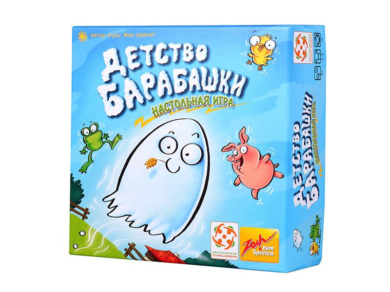 Настольная игра Стиль жизни Zoch Детство Барабашки БП-00002036 детство лидера