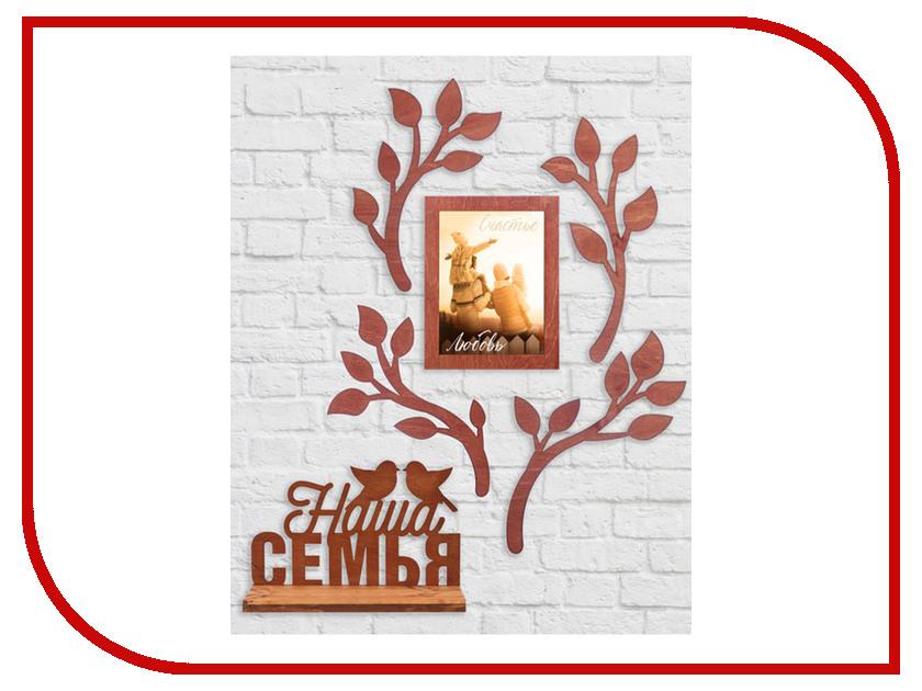 Рамка СИМА-ЛЕНД Наша семья Brown 3780731