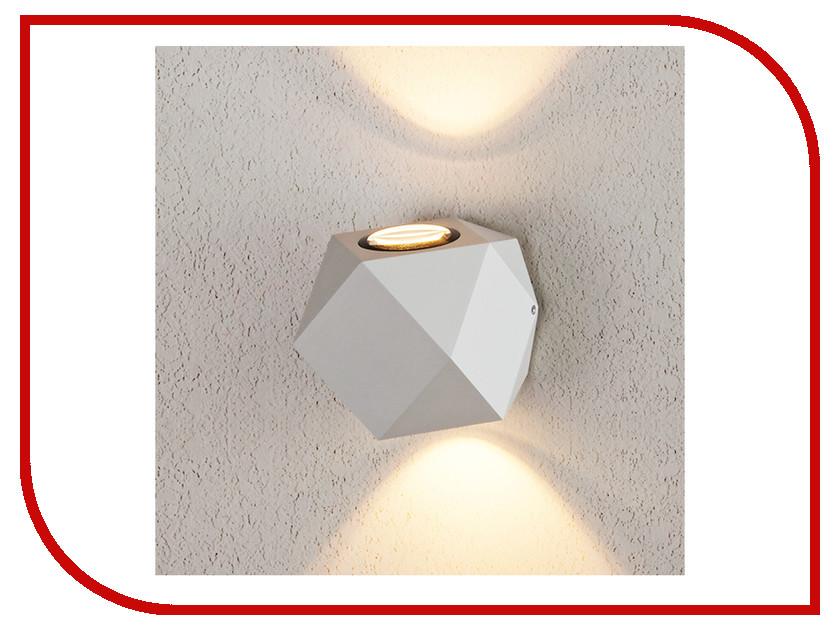 Светильник Elektrostandard 1565 Techno LED Kroket White
