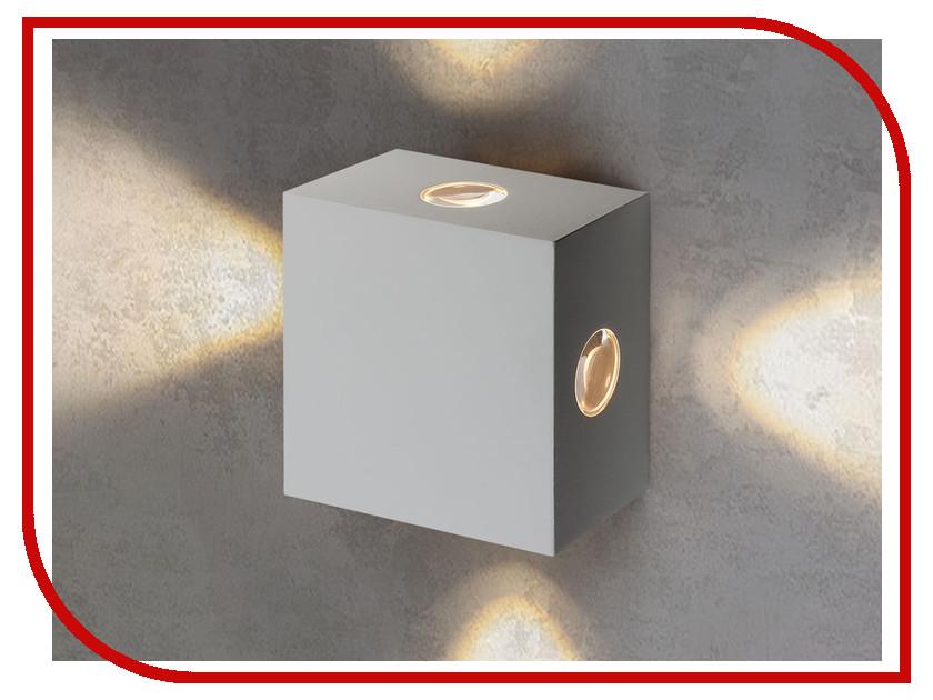 Фото - Светильник Elektrostandard 1601 Techno LED Kvatra White цв 1601