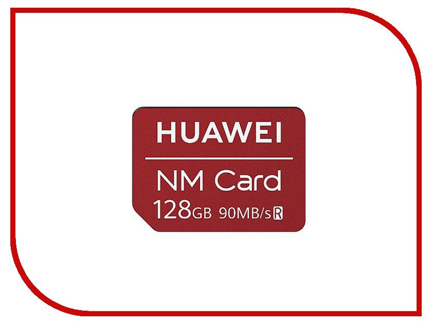 Карта памяти 128Gb - Huawei Nano SD 90Mb/s 06010396