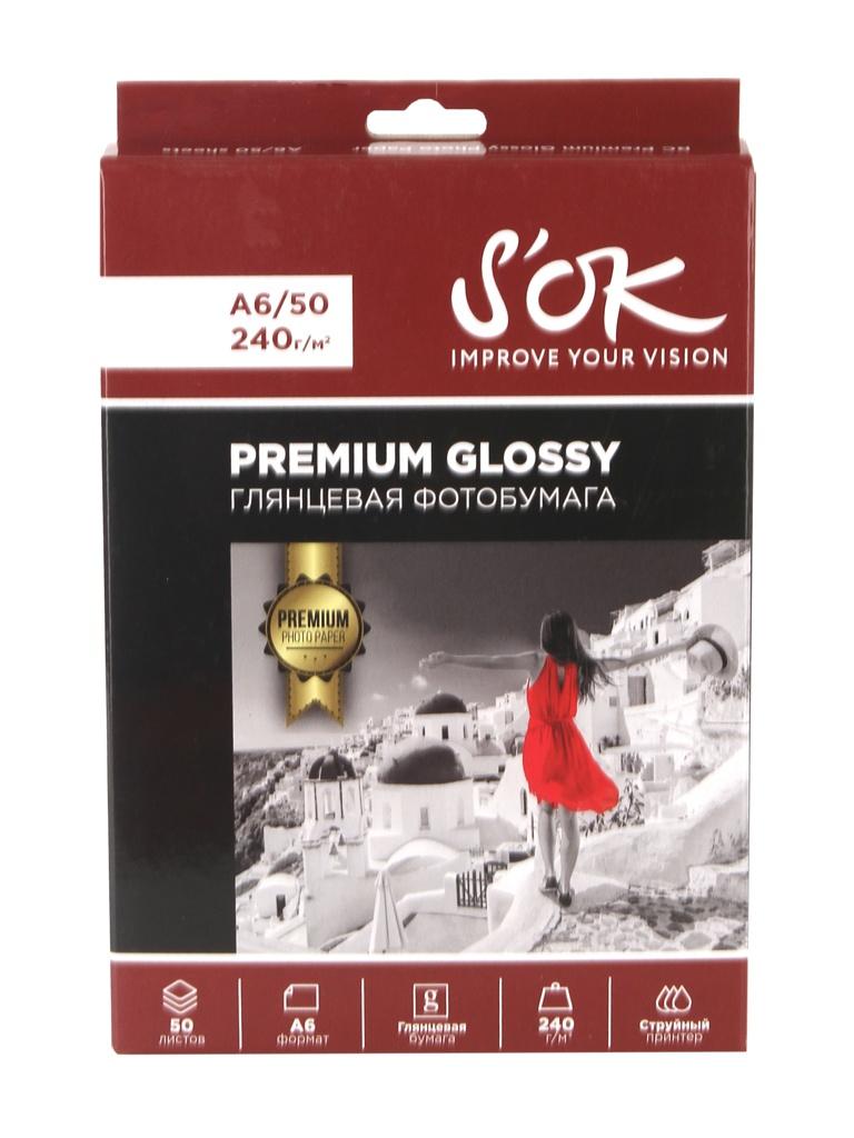 Фотобумага Sakura SOK RC A6 240g/m2 Glossy Premium 50 листов SA6240050G