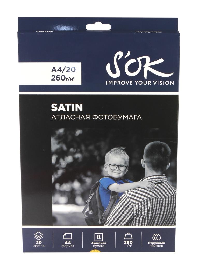 Фотобумага Sakura S.OK RC A4 260g/m2 Satin Premium 20 листов SA4260020SN цена