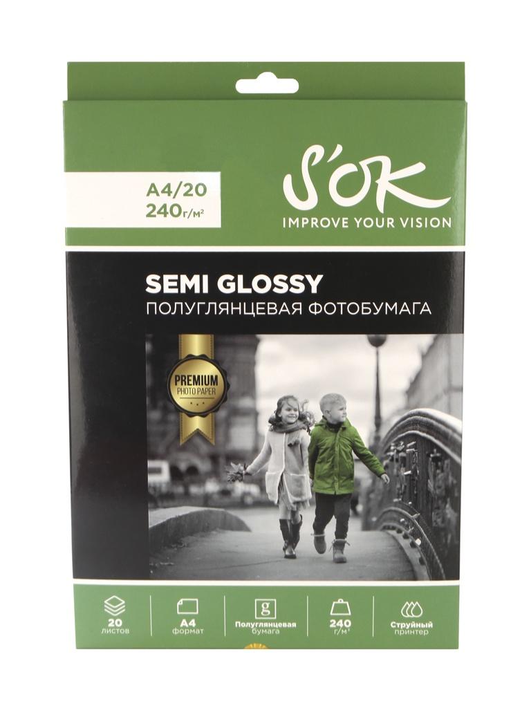 Фотобумага Sakura S'OK RC A4 240g/m2 Semi Glossy Premium 20 листов SA4240020SG цена