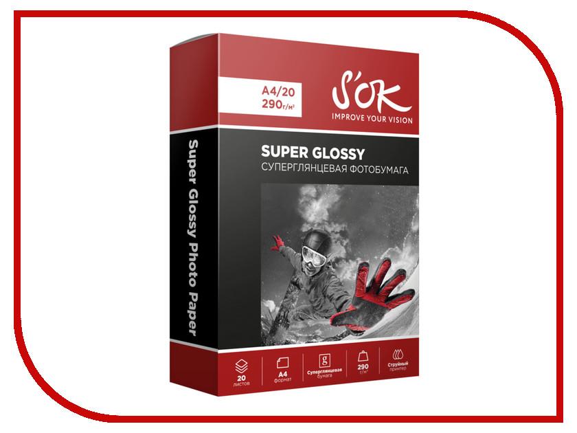 Фотобумага Sakura S'OK RC A4 180g/m2 Super Glossy 20 листов SA4290020HG