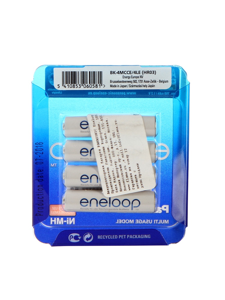 Аккумулятор AAA - Panasonic Eneloop 750 mAh 4BP BK-4MCCE/4LE