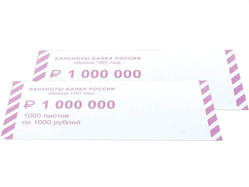 Накладки для упаковки корешков банкнот Новейшие технологии Комплект 2000шт номинал 1000руб 600532