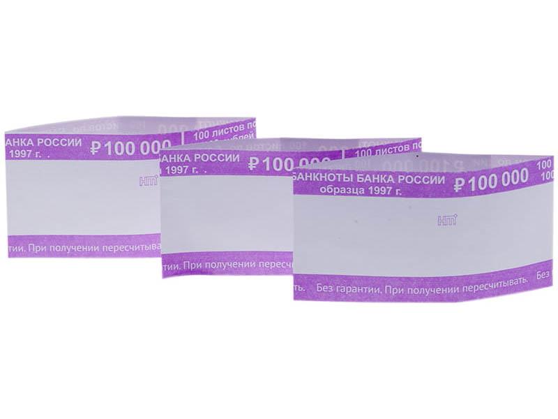 Бандероли кольцевые Новейшие технологии Комплект 500шт номинал 1000руб 600520
