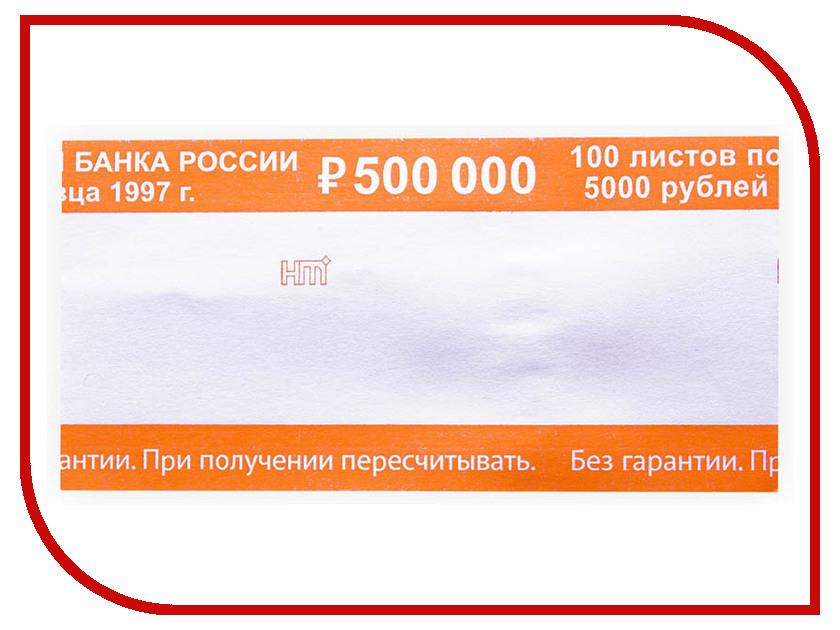 Бандероли кольцевые Новейшие технологии комплект 500шт номинал 5000руб 600521 подарочная карта для koffer ru 5000 руб