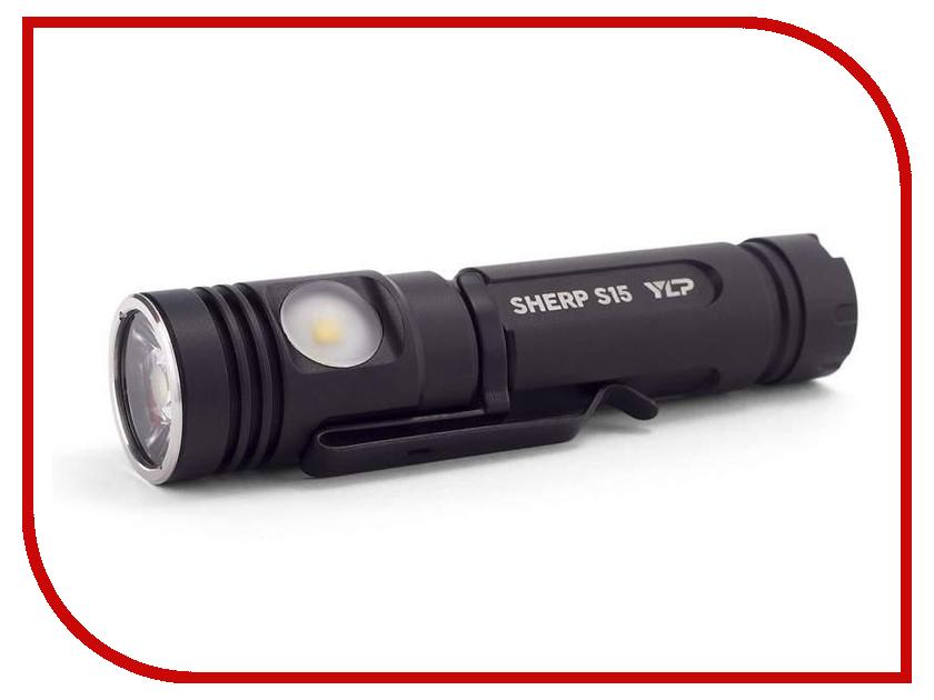 Фонарь Яркий Луч YLP Sherp S15 цена